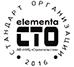 Строительные допуски elementa EAF 410С
